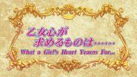 -SS-Eclipse- Hayate no Gotoku - 2nd Season - 09 (1280x720 h264) -80F44A3D-.mkv 000133634