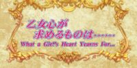 Hayate no Gotoku!! Episode 9
