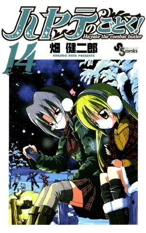 File:Hayate-no-Gotoku-Volume-14.jpg