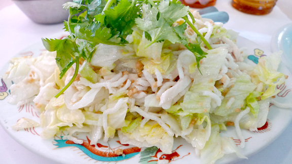 File:Chinese chicken salad1.jpg