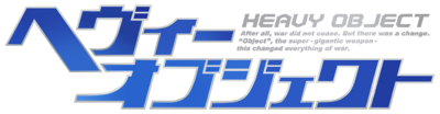 Heavy Object Anime logo