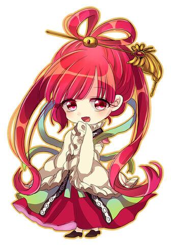 File:Kougyoku.jpg