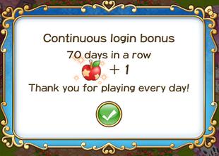 Login bonus day 70