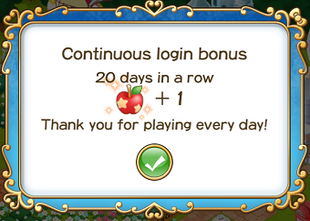 Login bonus day 20