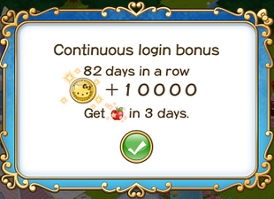 Login bonus day 82