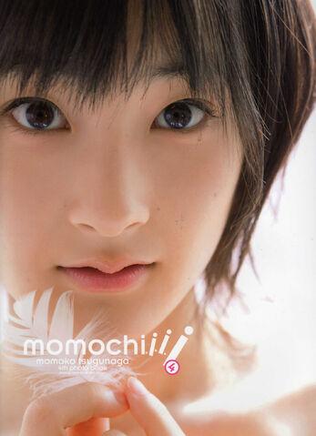 File:Momochiiii.jpg