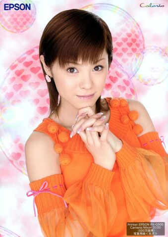 File:Aya2010.jpg