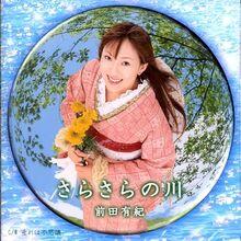 MaedaYuki-s05