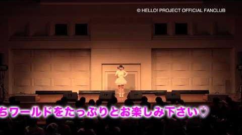 DVD「♡ももちのお誕生日会♡〜2ゃん2ゃん22才 おとももち全員集合〜」