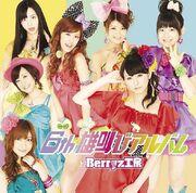6thOtakebiAlbum-la