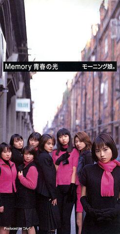 File:MemorySeishunnoHikari-r.jpg