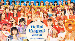 HELLOPROJECT2003NATSUI1