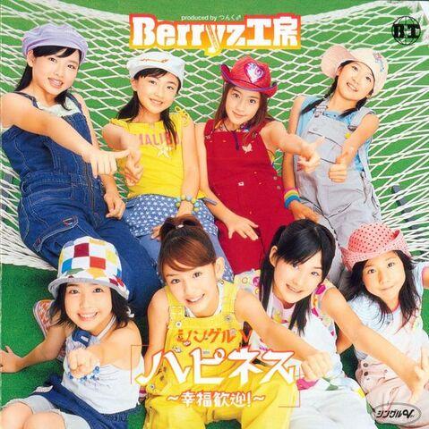 File:HappinessKoufukuKangei-dvd.jpg