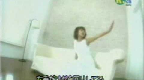 Heike Michiyo - scene (MV)