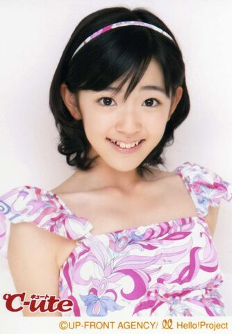 File:Suzuki Airi 426.jpg