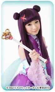 File:481px-FukudaYumeMiruPromo.jpg