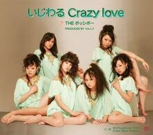 Ijiwaru crazy love regular