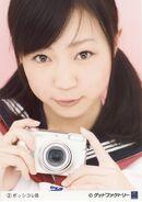 Hashimoto Aina 794