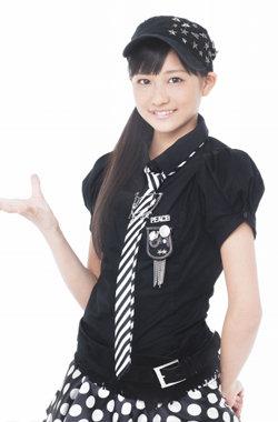 File:Wadaayaka.jpg