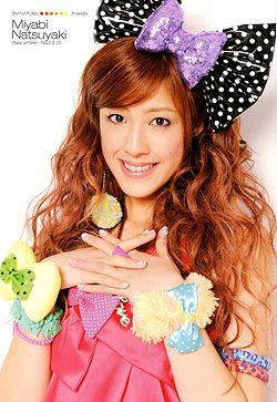 File:Miyabi2010.jpg