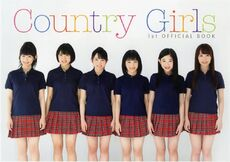 CountryGirls1stOFFICIALBOOK-cover