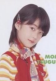 Tsugunagamomoko join