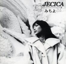 JECICA-r
