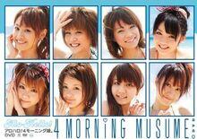 Morning Musume - Alo Hello 4 DVD