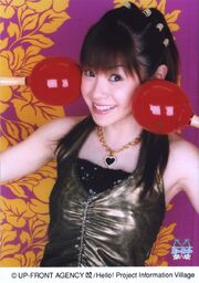 Matsuura Aya 5891