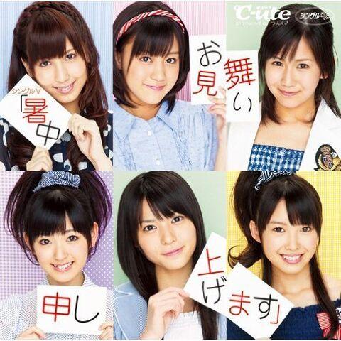File:ShochuuOmimaiMoushiagemasu-dvd.jpg
