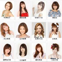 Morning Musume OG