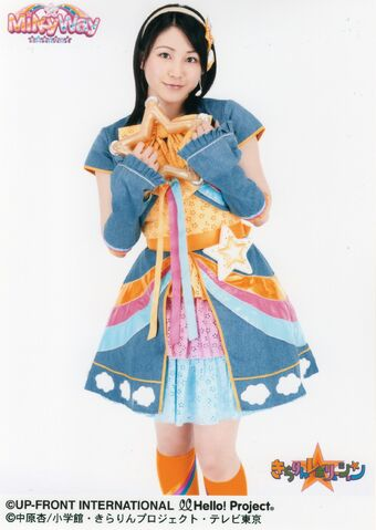 File:Kikkawa Yuu 21584.jpg