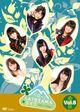 Mitsui Aika, Sayashi Riho, Sudou Maasa, Tokunaga Chinami, Wada Ayaka, Yajima Maimi-384003