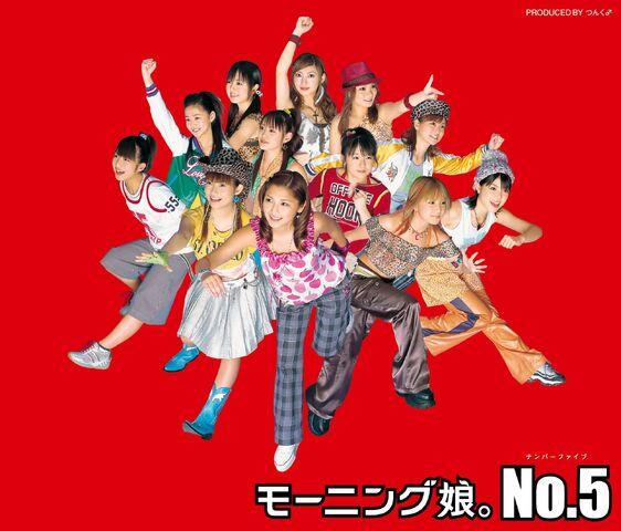File:No5-r.jpg