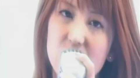 Mari Yaguchi - Seishun Boku