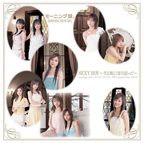 File:SEXYBOYSoyokazeniYorisotte-r.jpg