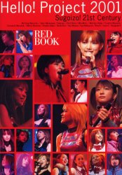 2001 RED BOOK