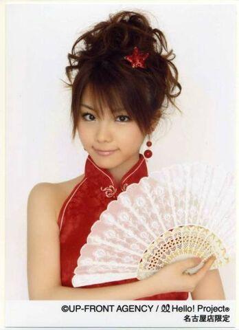File:Tanaka reina in July 2008.jpg