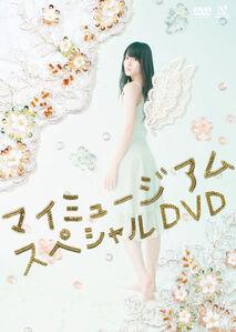 Yajima Maimi - My Museum Special DVD