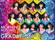 MorningMusume15ConcertTourHaruGRADATION-dvd