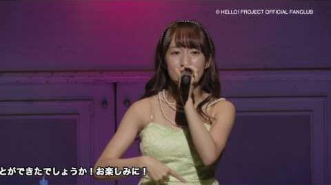 DVD『カントリー・ガールズ 山木梨沙&梁川奈々美バースデーイベント2017』