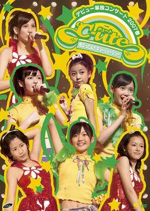 Cute 2007