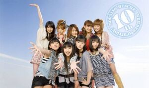 Momusu-10th-Gen-Audition-550x325
