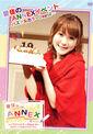 """""""Aika no ANNEX Event ~Pastel Color Days"""