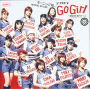 GoGirlKoinoVictory-dvd