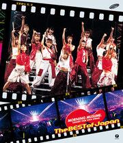 MM2004HaruBEST-bd