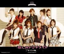 KanashimiTwilight-r