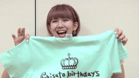 ℃-ute's Okai Chisato announces she will be twenty years old