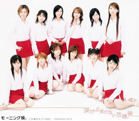 File:NamidagaTomaranaiHoukago-la.jpg