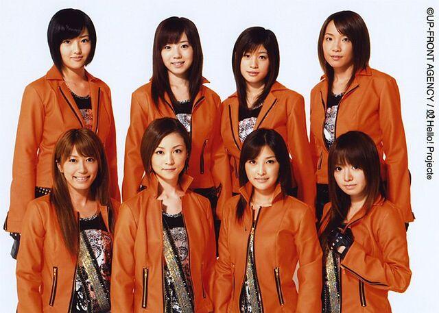 File:Ongaku.jpg